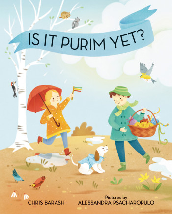 Is it Purim Yet?