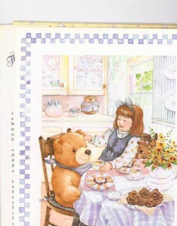 Teddy for Tea