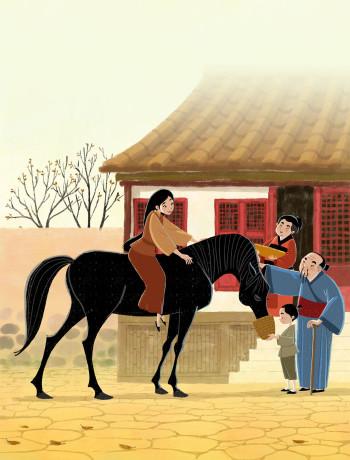 Mulan/1
