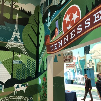 Tennessee State Museum, Children's wing entrance