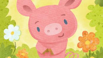 Piggie Poo trailer for book pitch
